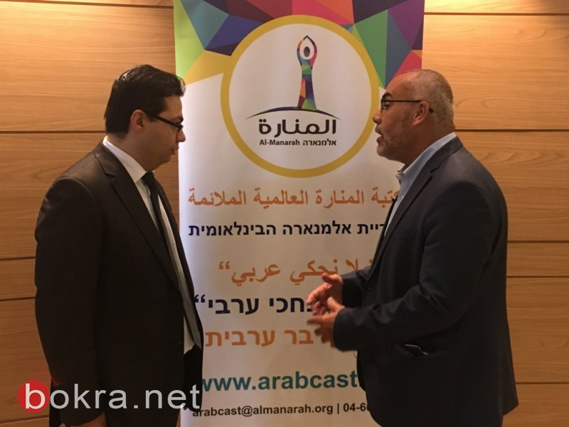 المنارة تبادر لحملة يلا نحكي عربي في كنيست