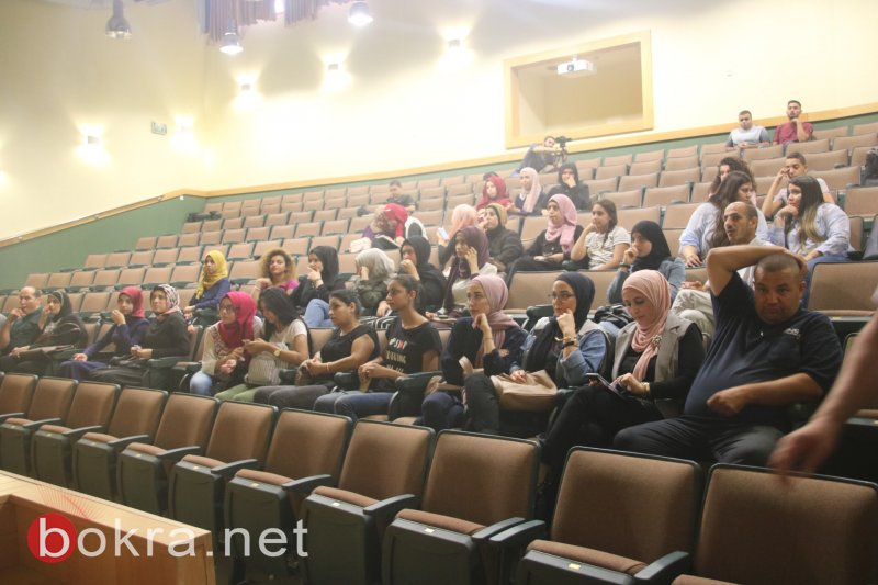 طلاب أم الفحم والمنطقة يشاركون بأمسية لـايدو-ترك عن التعليم الجامعي بتركيا