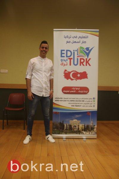 تركيا دولة ناهضة ومتقدمة... لذلك ينصح التعلم فيها