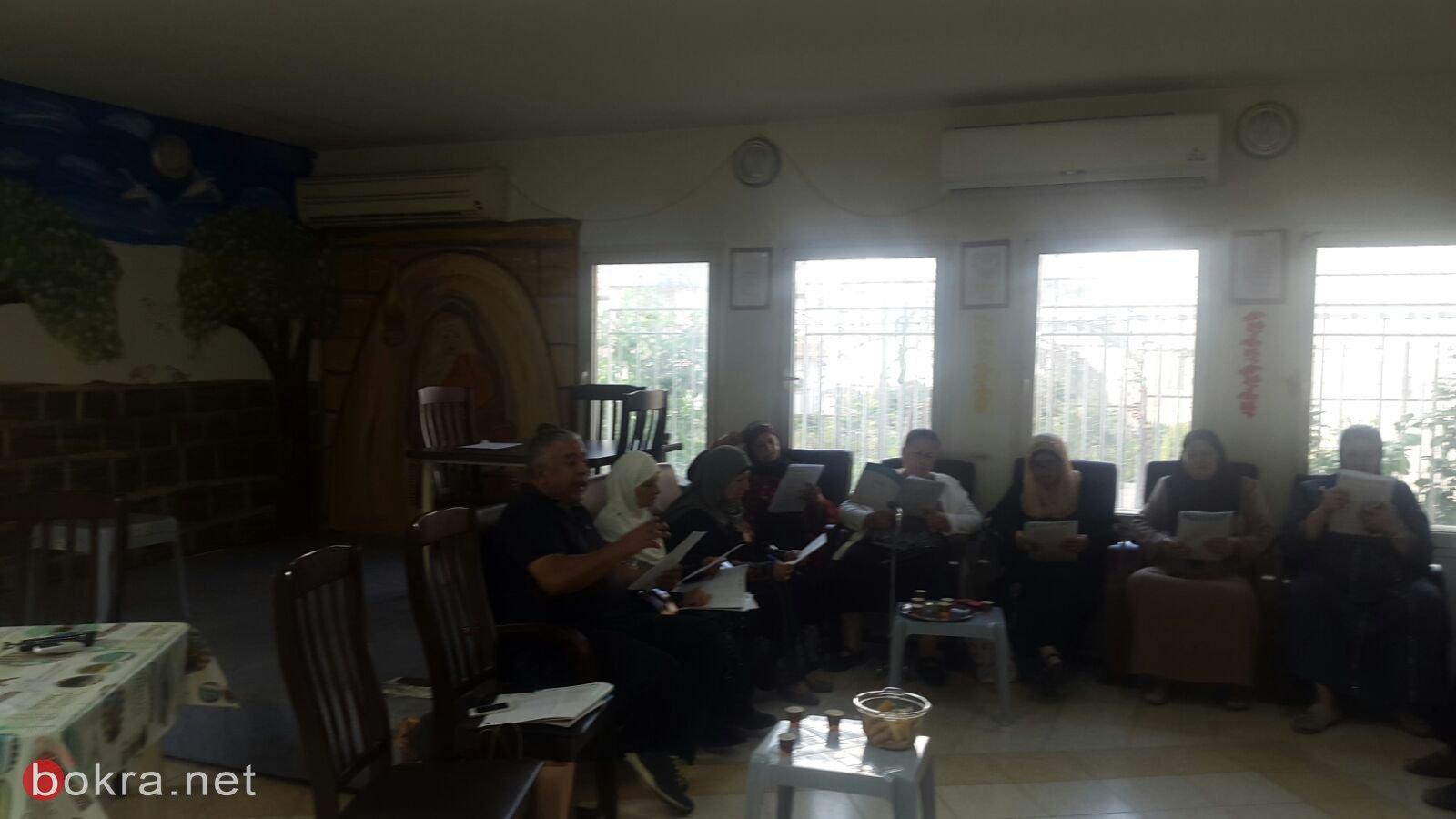 لقاء البدء منذ الآن في بيت المسن في الجديدة - المكر ضمن مشروع خارطة الطريق