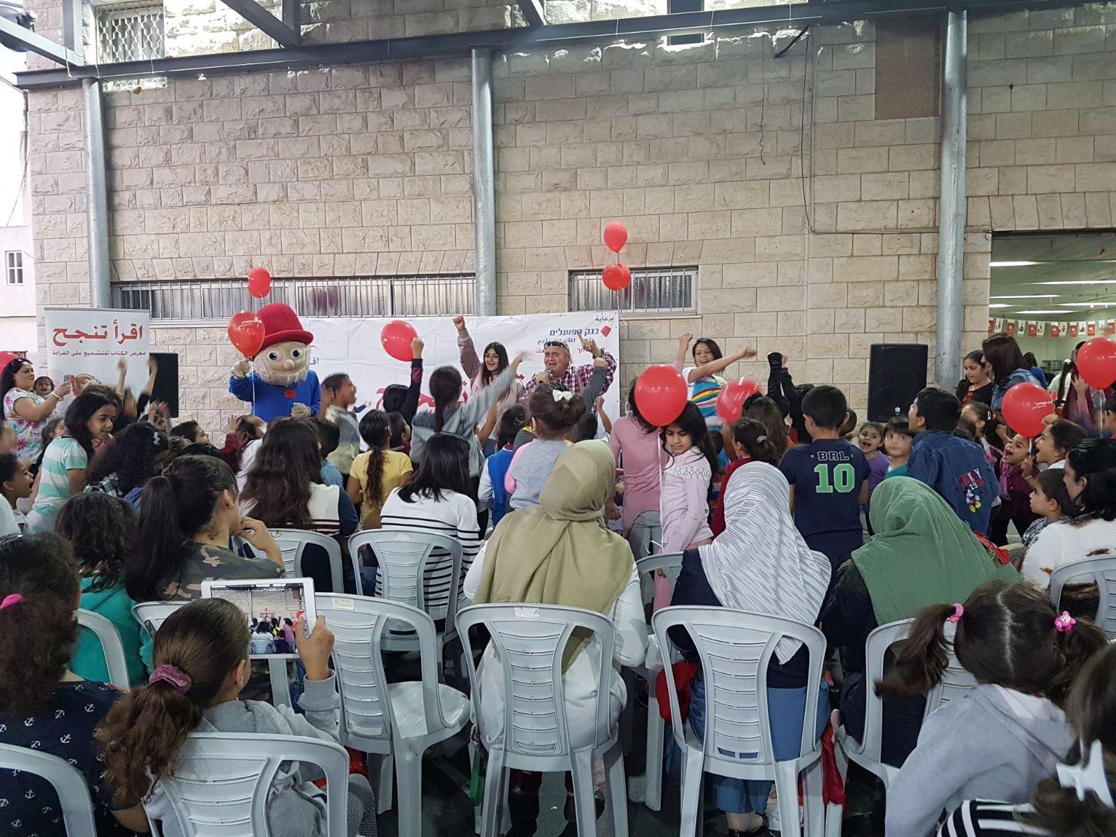 المئات يتوافدون على معرض اقرأ تنجح لبنك هبوعليم في الرينة
