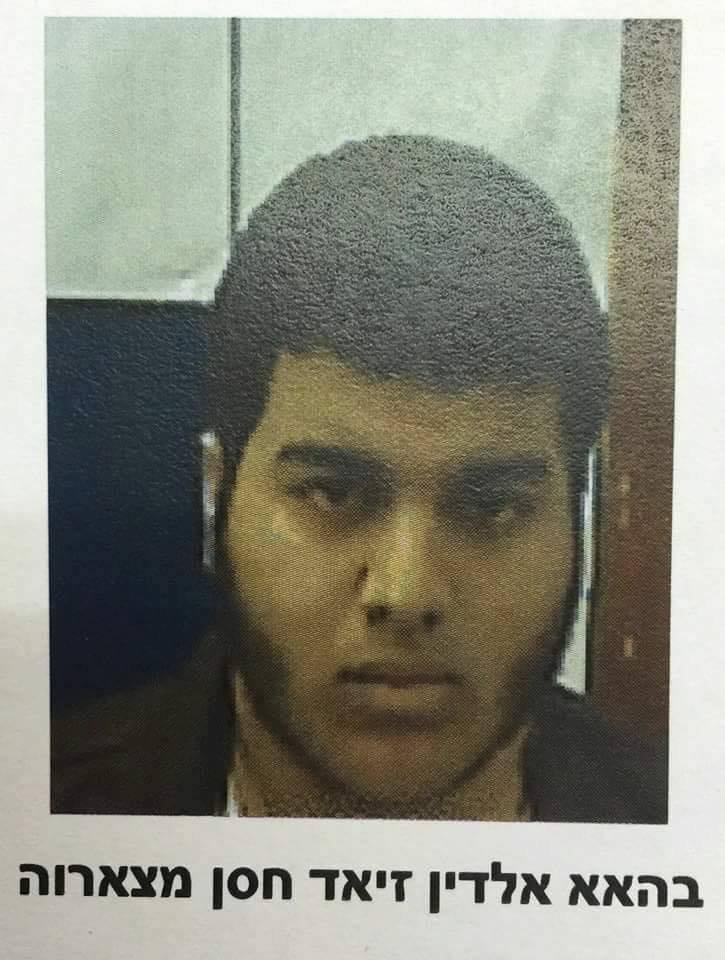 بعد استئناف النيابة .. تشديد عقوبة الشابين بهاء مصاروة وأحمد أحمد بقضية داعش