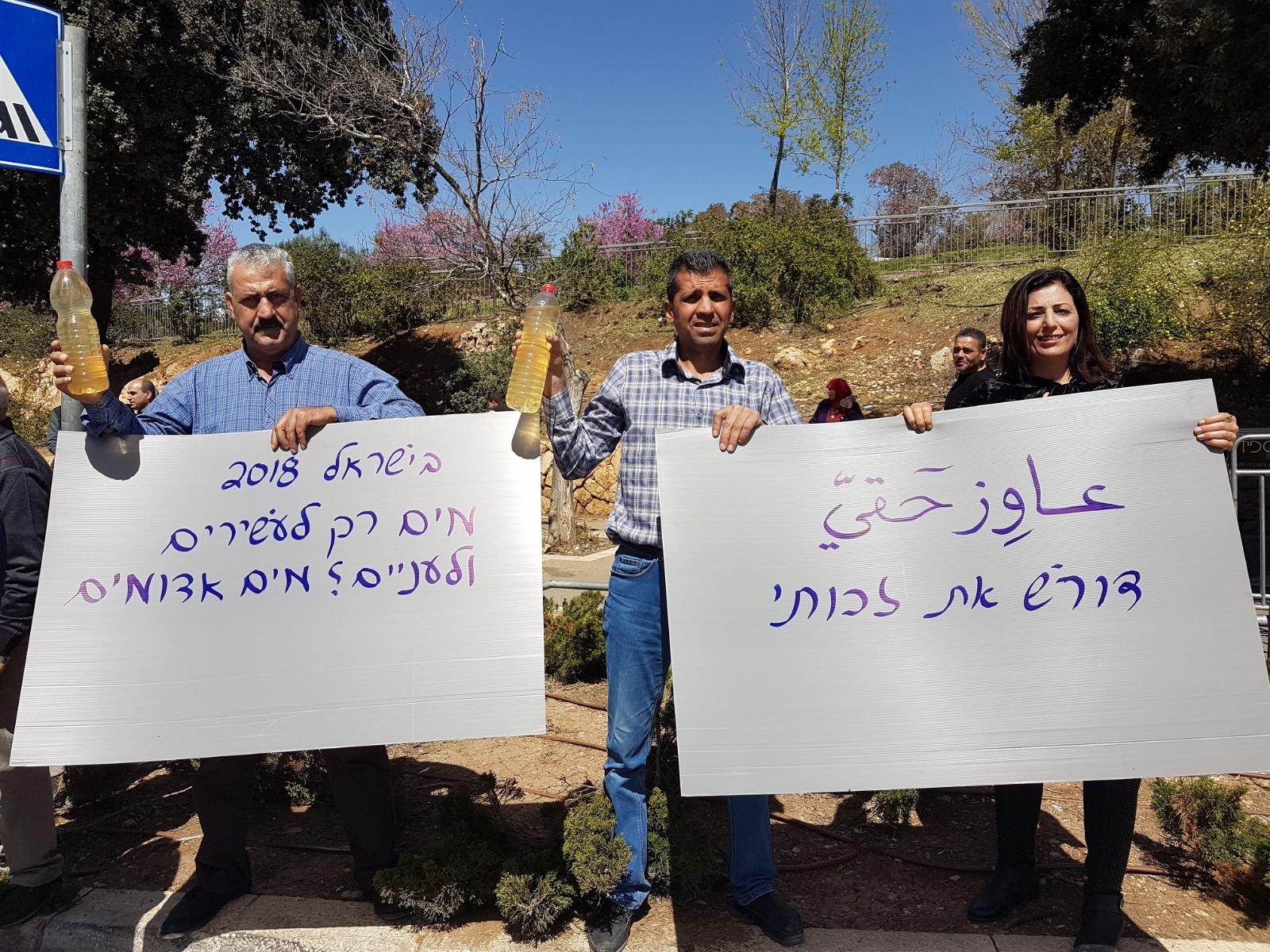 بمشاركة النواب العرب .. أهالي شعب يجلبون المياه الملوثة ويتظاهرون أمام الكنيست