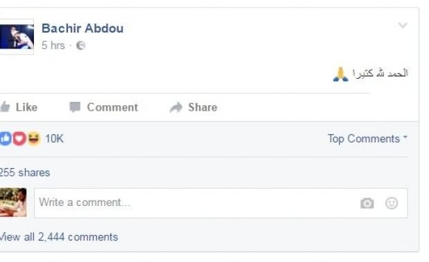 ماذا كتب والد سعد المجرد بعد الافراج عن ابنه