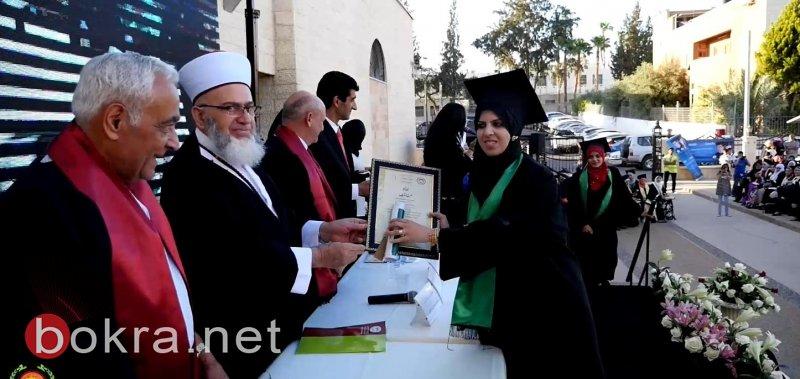 أكاديميـة القاسمي تحتفل بتخريج أكثر من 320 طالب/ة من حملة اللقب الأكاديمي الأول والثاني