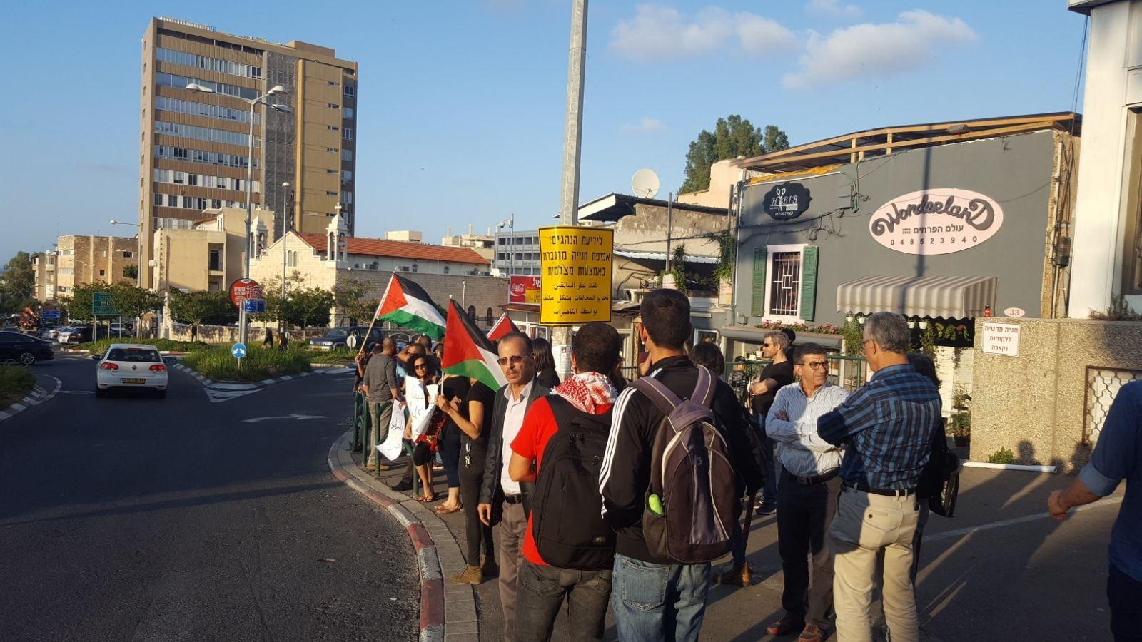 حيفا: تظاهرة داعمة لغزّة ونشطاء من اليمين يتظاهرون دعماً للجيش!