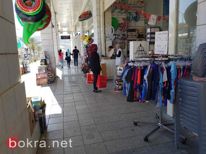 ام الفحم: حركة تجاريّة نشطة قبيل عيد الفطر