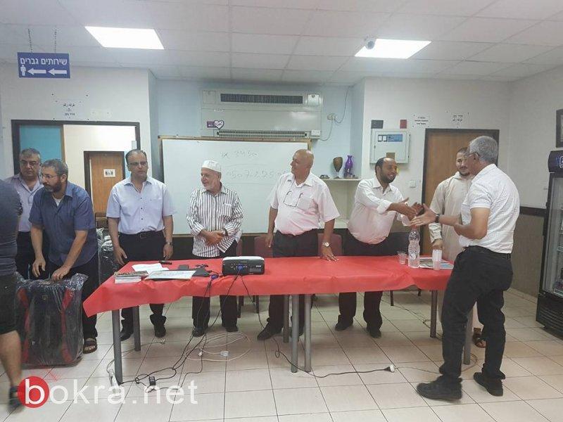 حفل توديع حجاج بيت الله الحرام في المركز الجماهيري دبورية