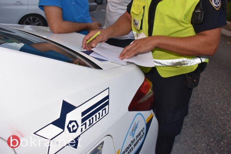 الشرطة تواصل في حملاتها المرورية المكثفة داخل البلدات العربية .. تحرير 706 مخالفات