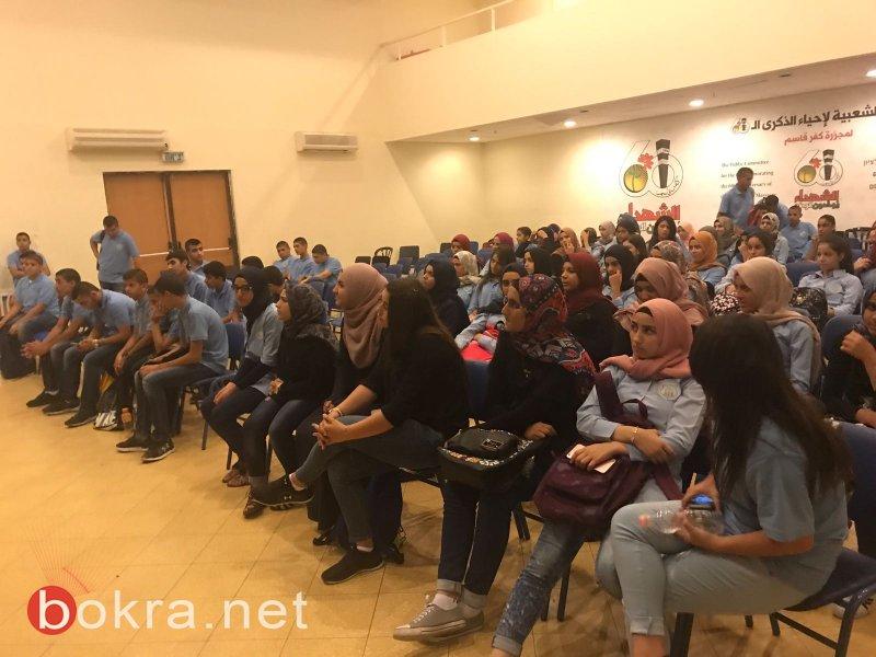 صفوف العواشر في الثانوية الشاملة كفر قاسم يشاهدون مسرحية هادفة