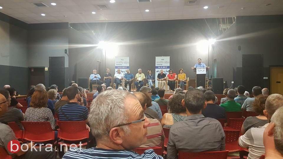 قلنسوة: مشاركة عديدة بمؤتمر  امل مشترك