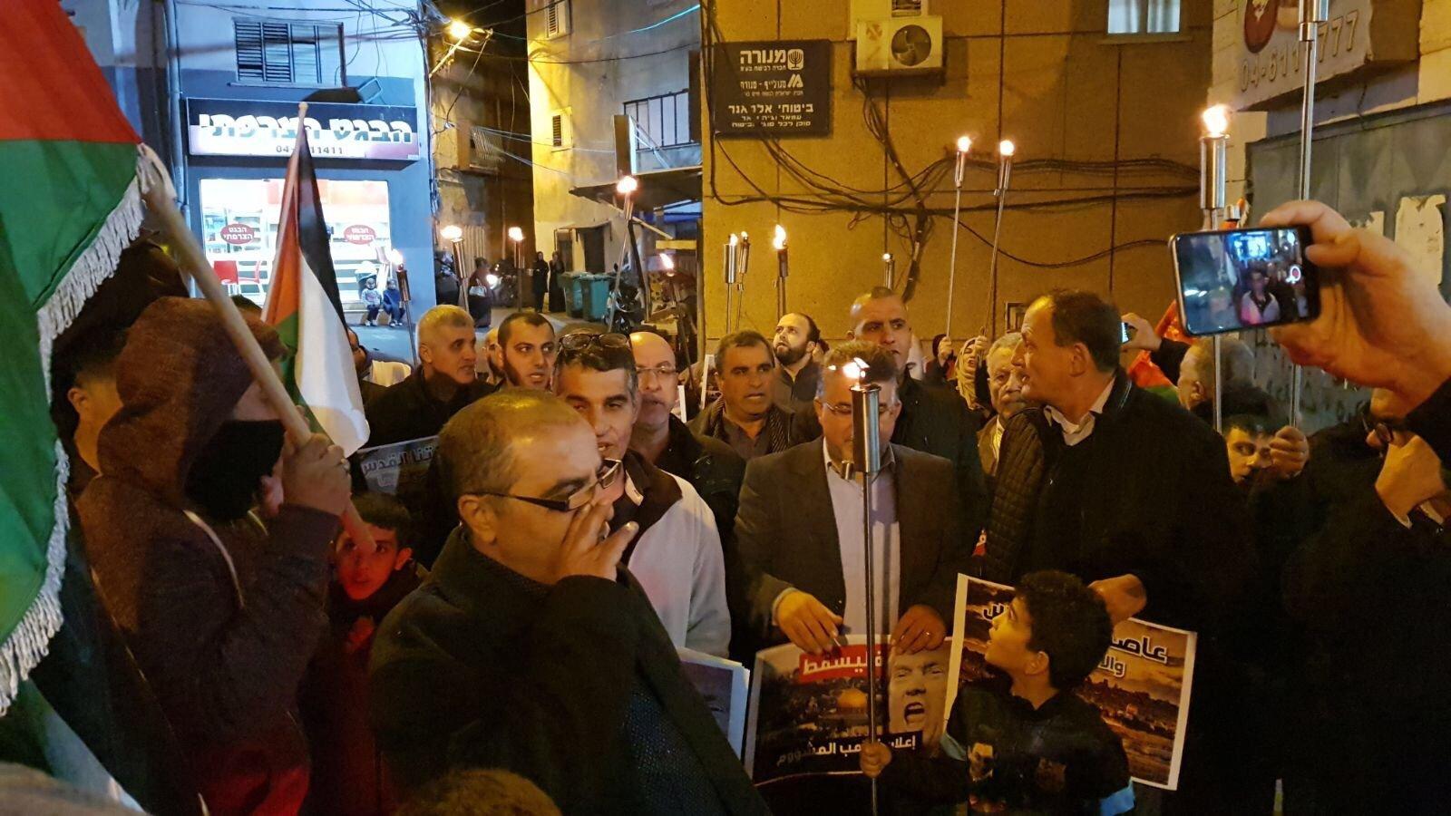 مسيرة مشاعل فحماوية منددة بقرار ترامب