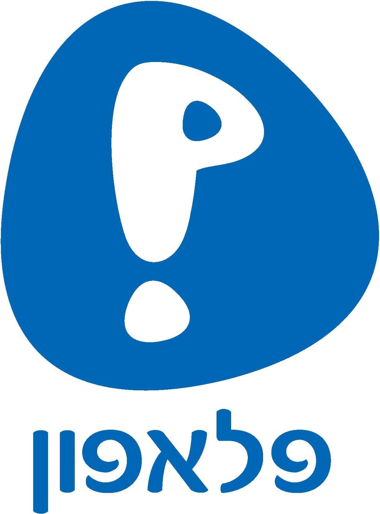 منظمة GSA العالمية قررت: بيليفون من بين الشركات الخليوية الأسرع في العالم