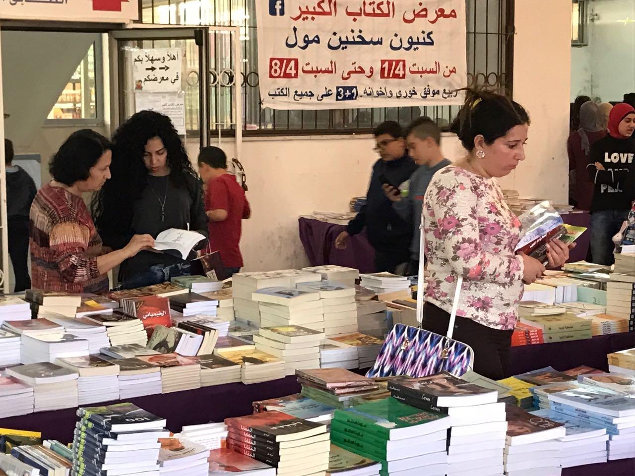 بعد النجاح الكبير تمديد معرض الكتاب في سخنين مول حتى السبت 22/4.