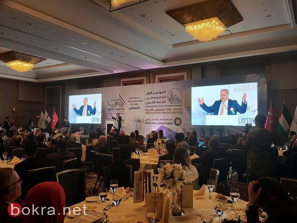 الطيبي في مؤتمر تمكين القدس في تركيا: المقدسي ينتظر استثماركم في القدس وليس لتبرعات.