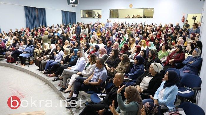 مؤتمر نساء وأعمال 3 في أكاديمية القاسمي