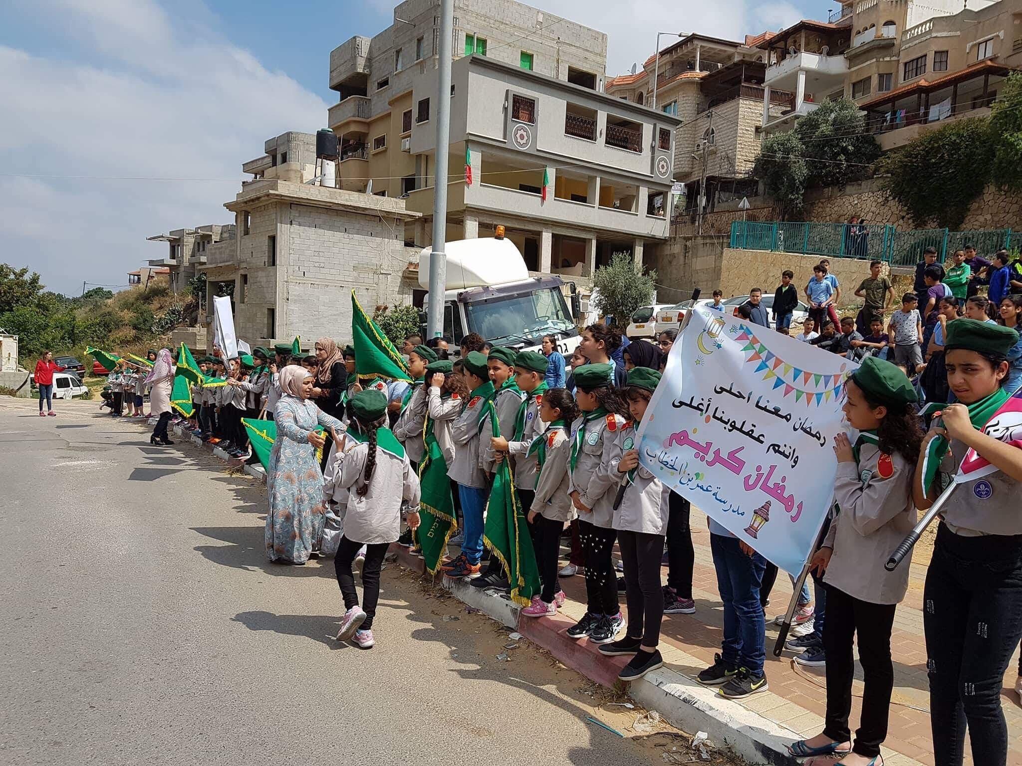 ام الفحم: طلبة مدرسة عمر بن الخطاب يستقبلون رمضان بمسيرة