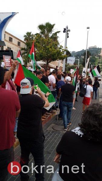 مظاهرة حيفا: اعتقال 5 شبان وأجواء مشحونة