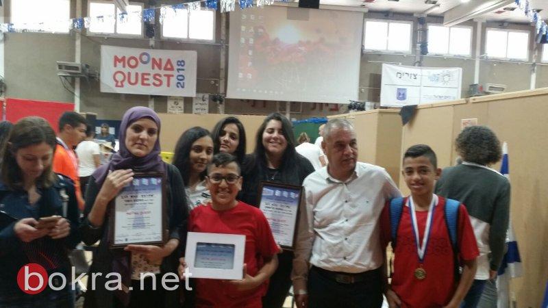 الإعدادية ب من شفاعمرو تفوز بالمرتبة الأولى في المسابقة القطرية غرف الهروب