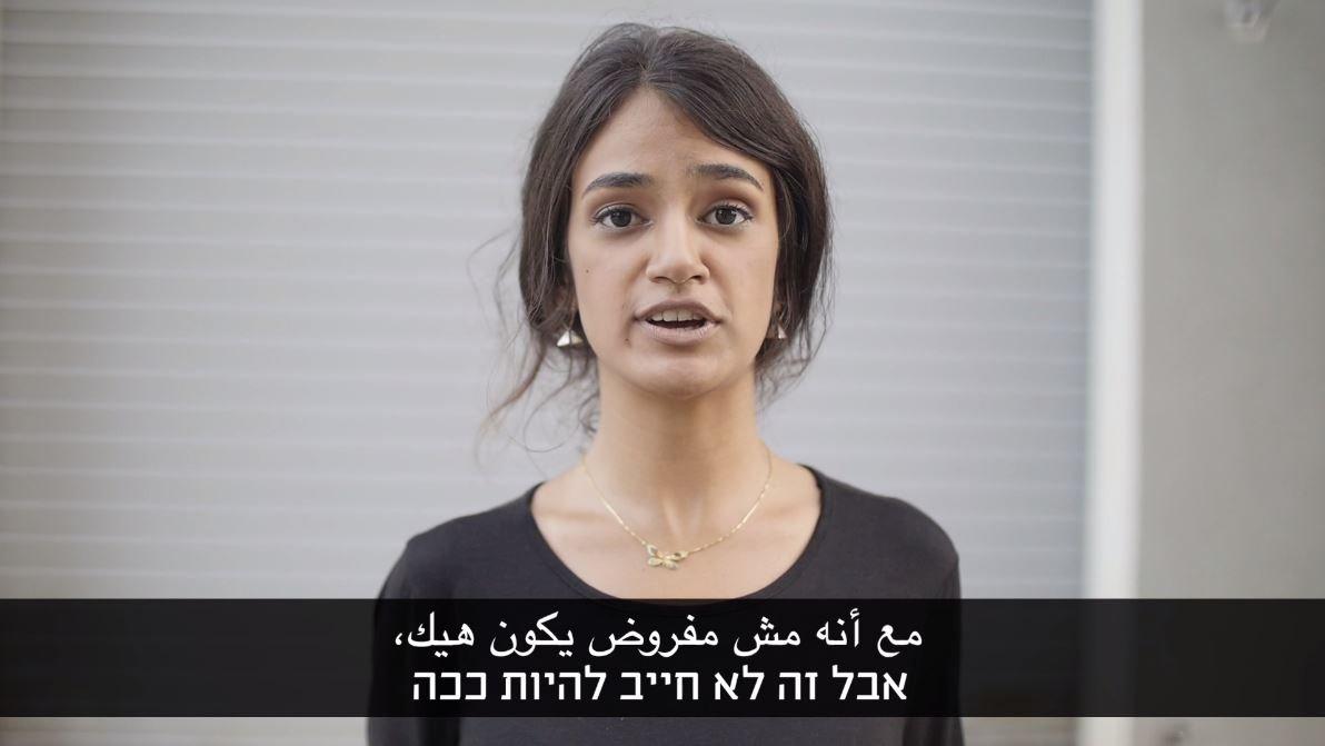 انطلاق مركز ضحايا العنصرية، ضمن حملة قطرية واسعة