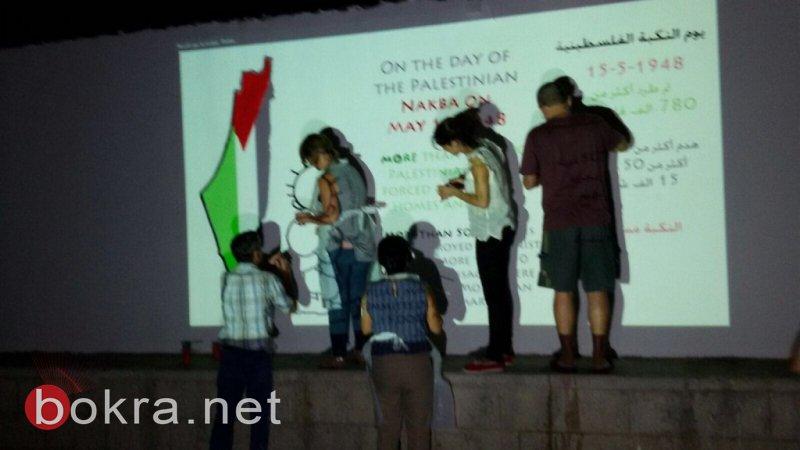 الناصرة: لماذا تم محو جدارية النكبة مرة اخرى؟