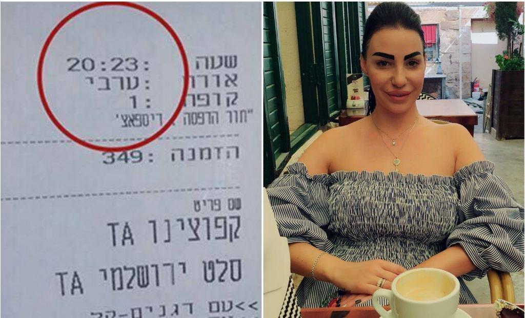 ابنها يخدم في الجيش الإسرائيلي وتفتخر، وتفتخر بعروبتها أيضًا! .. قزعورة تتحدث عن تعرضها للعنصرية في أروما