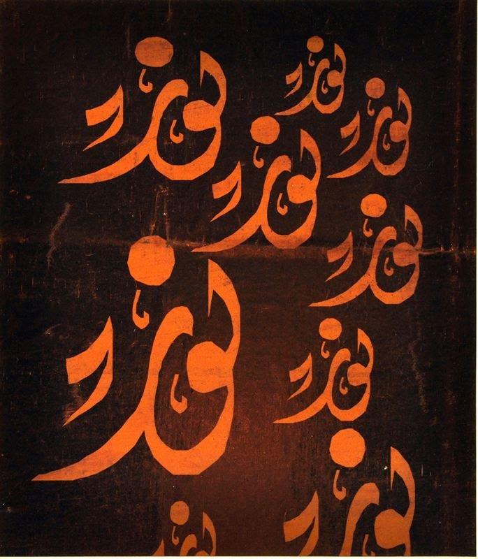 متحف الشارقة للتراث يستضيف معرضًا يسلط الضوء على البرقع الإماراتي