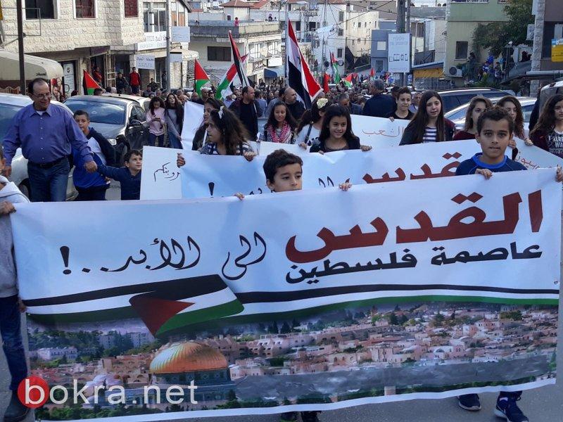 اختتام مظاهرة سخنين بمهرجان خطابي وشعار القدس عاصمة فلسطين