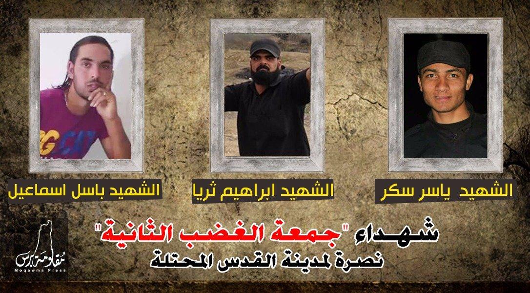 4 شهداء ومئات الإصابات بمواجهات جمعة الغضب الثانية