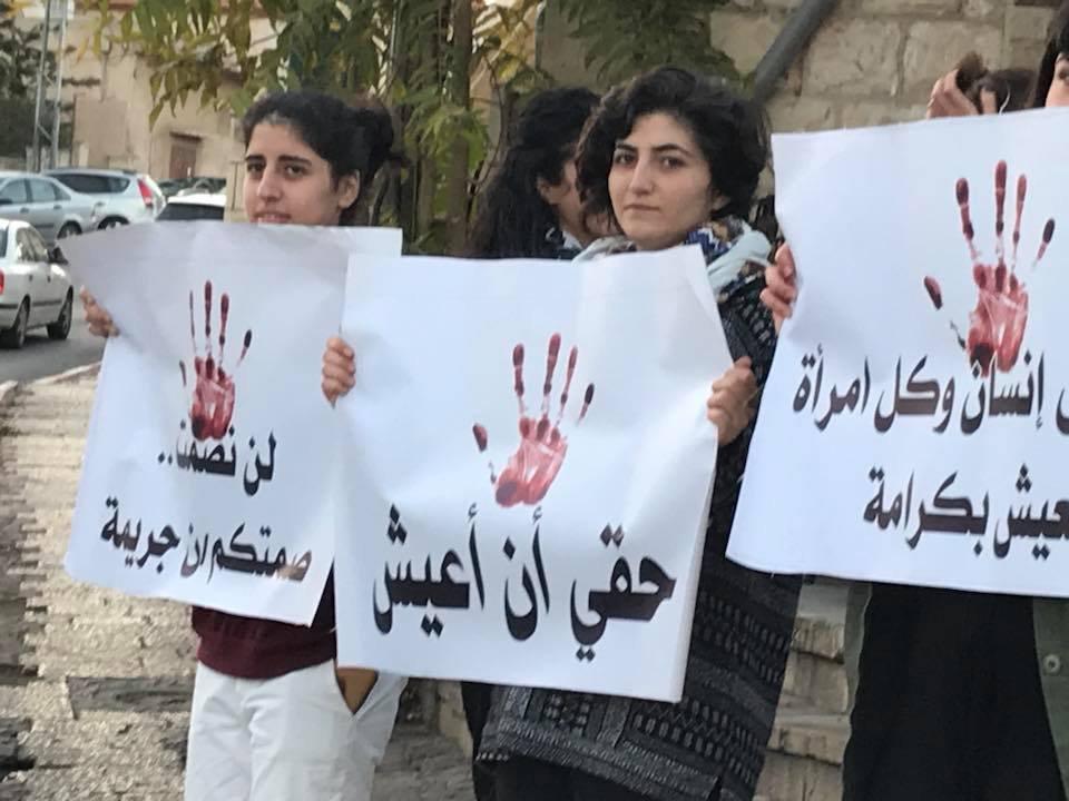 للسنة الثالثة كيان تنفرد بقيادة حملة الـ 16 يومًا لمناهضة العنف ضد النساء