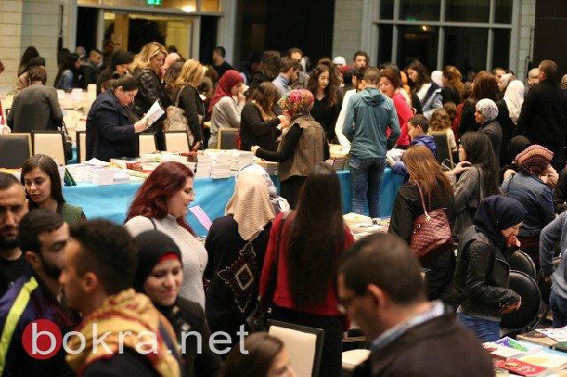 غداً السبت افتتاح اضخم معرض للكتاب في كنيون كنعان – يركا