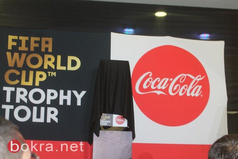 برعاية كوكا كولا.. اللاعبون العرب يشاركون بحفل استقبال كأس العالم