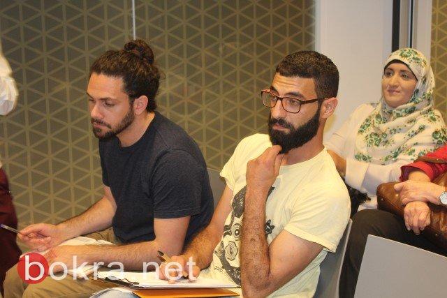 مايكروسفت الناصرة تستضيف المستثمر ايتسيك فريد بمحاضرة شيقة
