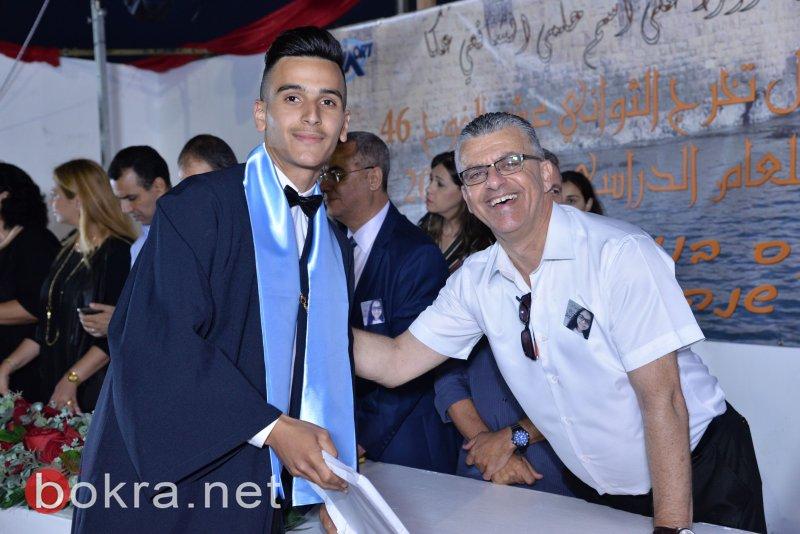 إحتفال بهيج بتخرج الفوج ال 46 بمدرسة أورط على أسم حلمي الشافعي عكا