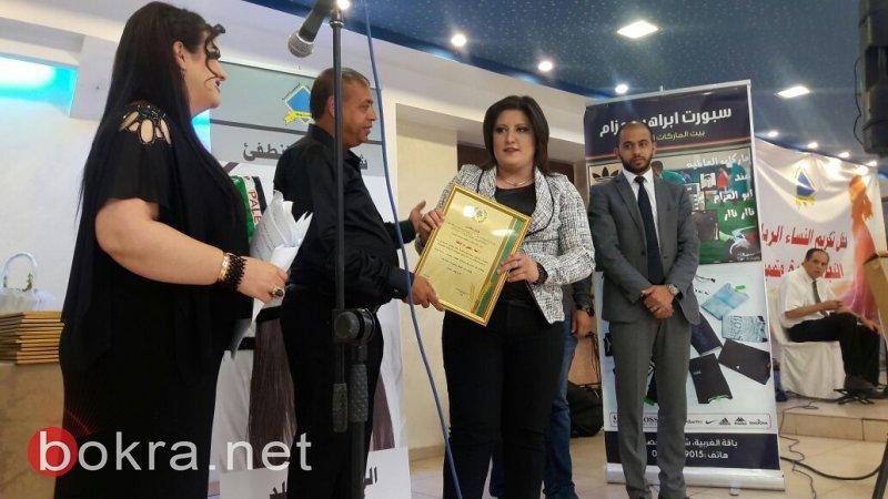 مؤسسة المراكز الجماهيرية العربية مستوى  تتوج 50 سيدة ريادية من الوسط العربي بحفل مميز وبهيج