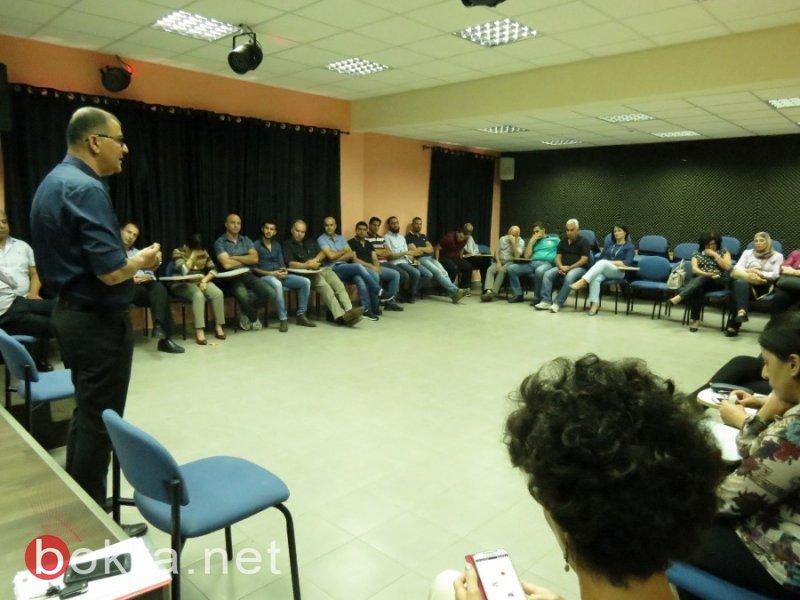 عرابة : انطلاق فعاليات مشروع خارطة الطريق بمشاركة واسعة من معلمي ومعلمات مدرسة ابن خلدون الثانوية