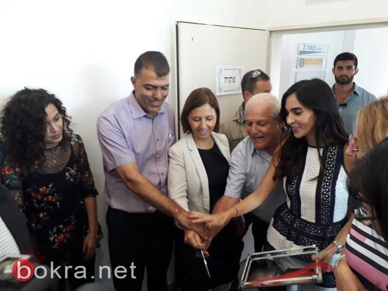 وزير الرفاه حاييم كاتس ووزيرة المساواة الاجتماعية غيلا غمليئيل يشاركان بافتتاح مركز ريان في الطيرة