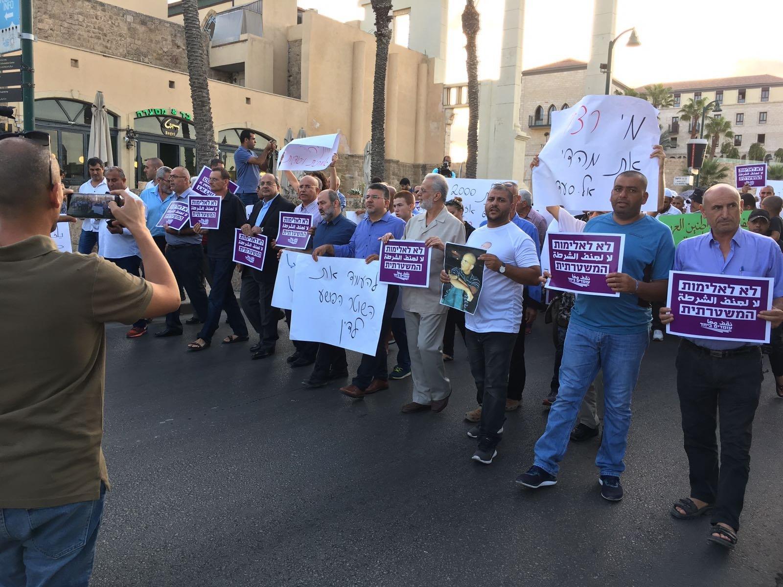 يافا: مظاهرة منددة بعنف الشرطة تجاه العرب
