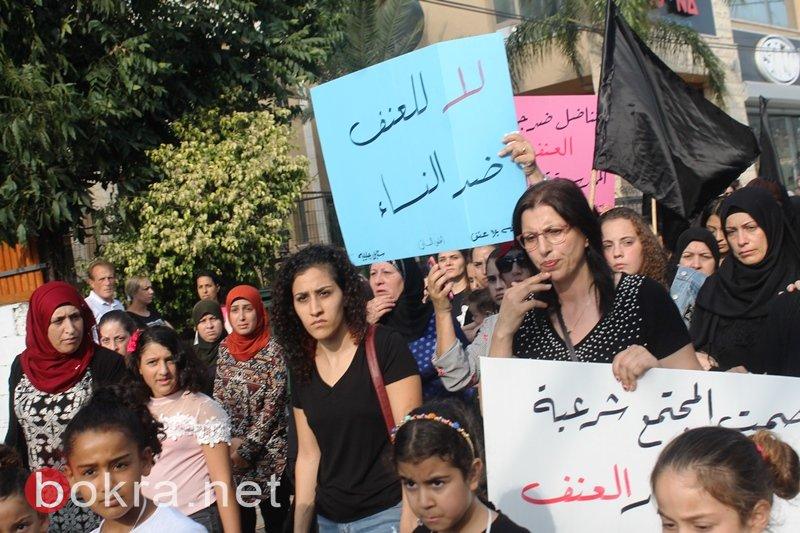 مجد الكروم : مظاهرة تقدمتها النساء.. ومهرجان تكلم خلاله القياديون
