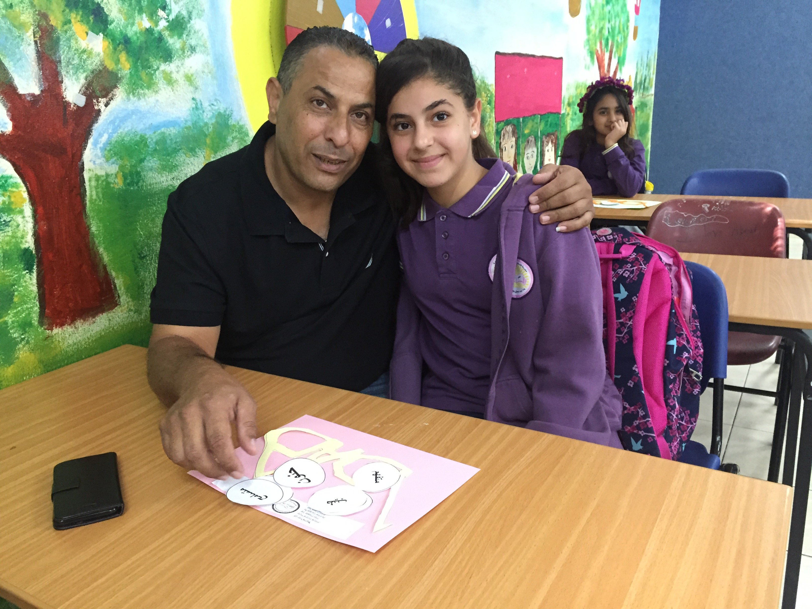 مبادرة مميزة في مدرسة القسطل الابتدائية: يوم الأب