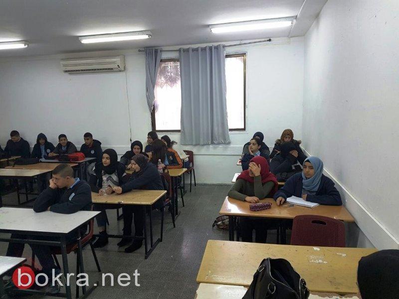 طلاب المدرسة الثانوية الشاملة في كفر قاسم يتأهلون لتقديم إسعاف أولي...