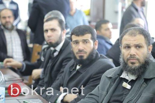 بحضور أكثر من 200 عالم وإمام: المجلس الإسلامي للإفتاء يختتم مؤتمره الأول حول دور العلماء والأئمة