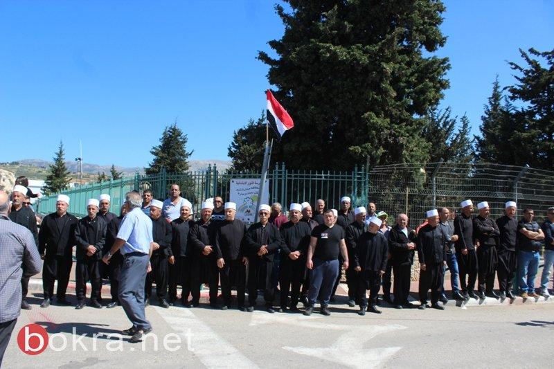 اللجنة الشعبية للتضامن مع سورية تشارك اهالي الجولان المحتل بعيد الجلاء