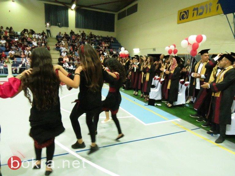 عرابة: مدرسة البخاري الثانوية الشاملة تحتفل بتخريج الفوج الحادي عشر من طلابها