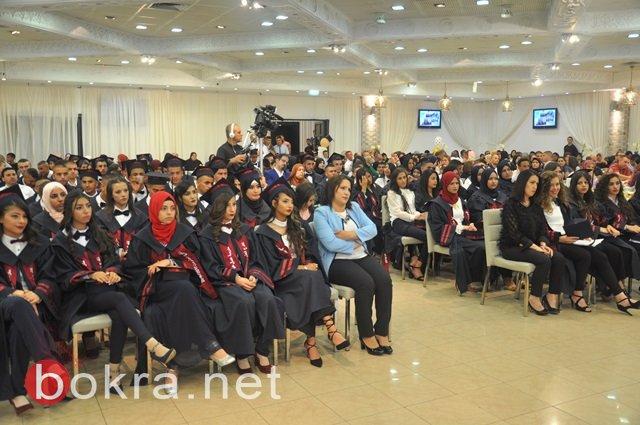 ثانوية عيلوط تحتفل بتخريج الفوج العشرين من طلابها