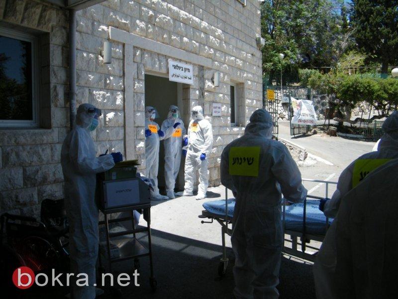 تمرين للجبهة الداخلية في مستشفى الناصرة- الانجليزي
