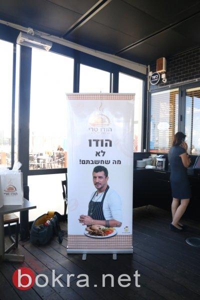إطلاق حملة لحم الديك الرومي: الأشهى والأفضل للصحة!