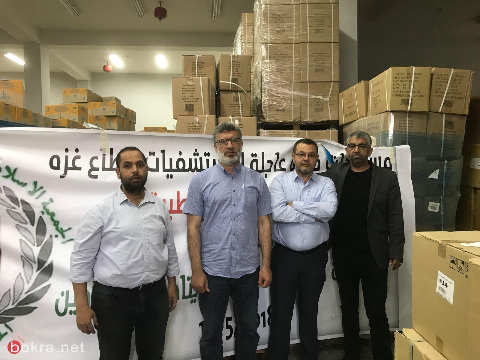 جمعية الاغاثة: الشحنة الاولى من الأدوية وصلت الى غزة