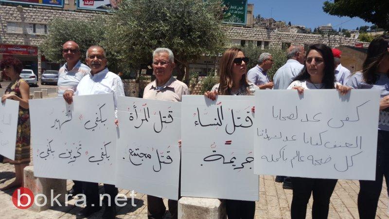 الناصرة: تظاهرة رفع شعارات ضد العدوان على غزة وقتل النساء