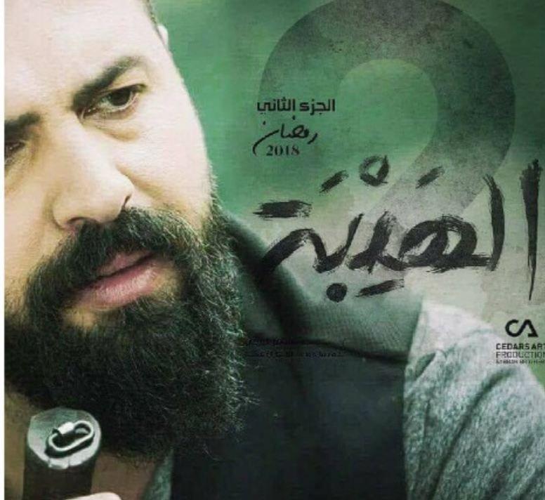 مبارزة إلكترونية بين تيم حسن ونادين نجيم